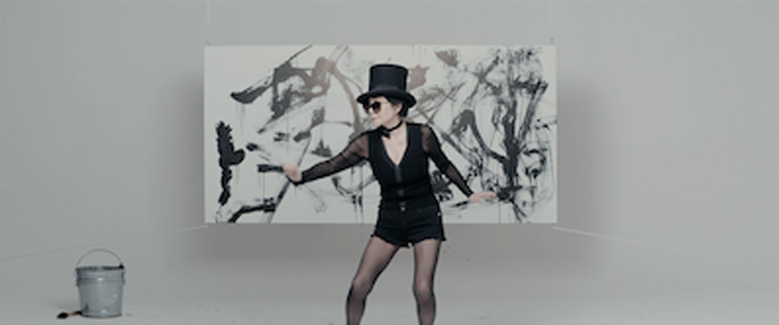 Yoko Ono, Bad Dancer, 2013, directed by Ben Dickinson