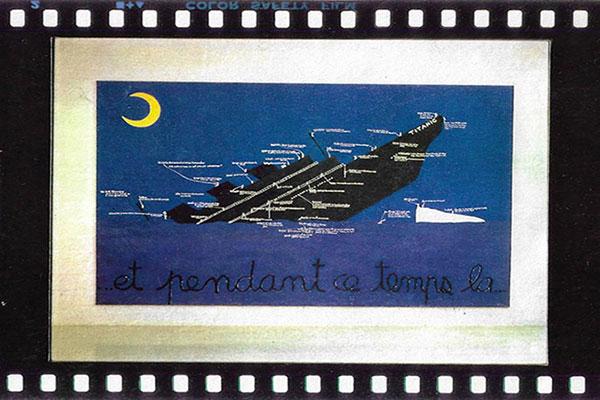 Ben Vautier, Parcours Contemporains, 1992, exhibition view